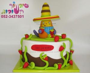 עוגת אנריקה 2