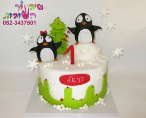 עוגת פים ופימבה 3