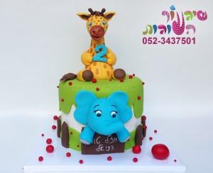 עוגת חיות פי וג'ירף