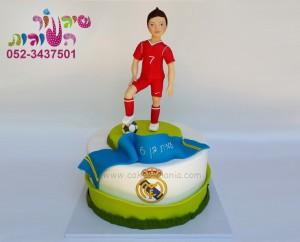 עוגת שחקן כדורגל ריאל מדריד