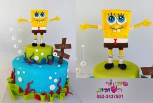 עוגת בובספוג 2