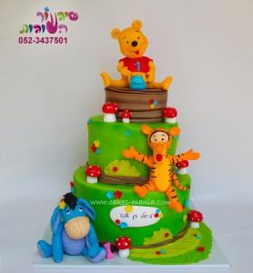 עוגת קומות פו הדב וחברים