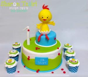 עוגת האפרוח לולי 2