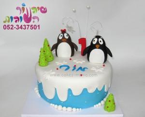 עוגת פים ופימבה 1