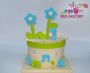עוגת עציץ
