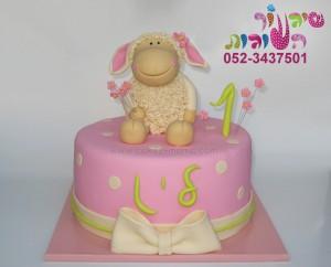 עוגת כבשה ניקי 1