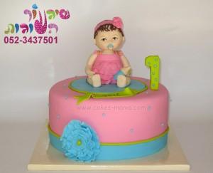 עוגת תינוקת 1
