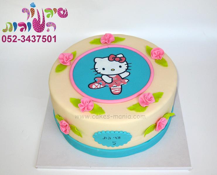 עוגת קיטי מודפסת (3)