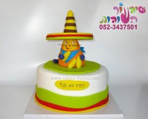 עוגת אנריקה (1)