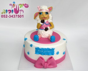 עוגת כבשה שושנה