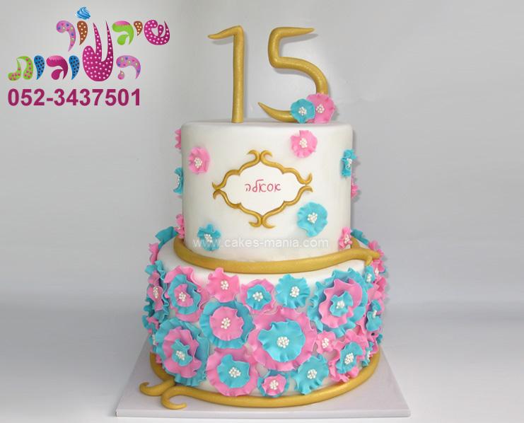 עוגת יום הולדת שתי קומות בסגנון אתני