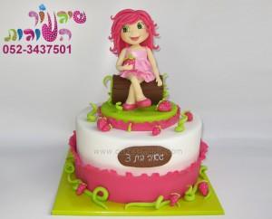 עוגת תותית (1)