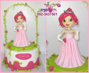 עוגת תותית נסיכה