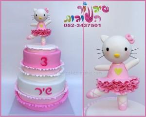 עוגת קיטי בלרינה קומות מלמלה