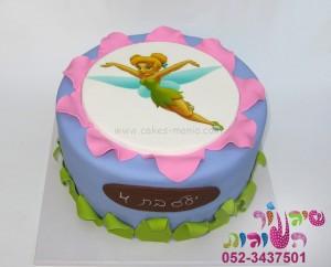 עוגת טינקרבל מודפסת