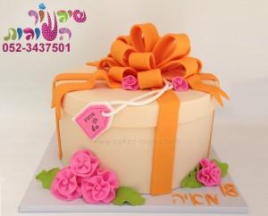 עוגת מתנה בשמנת וכתום