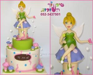 עוגת טינקרבל 3