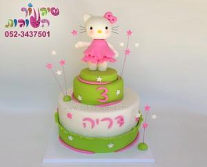 עוגת קיטי 7