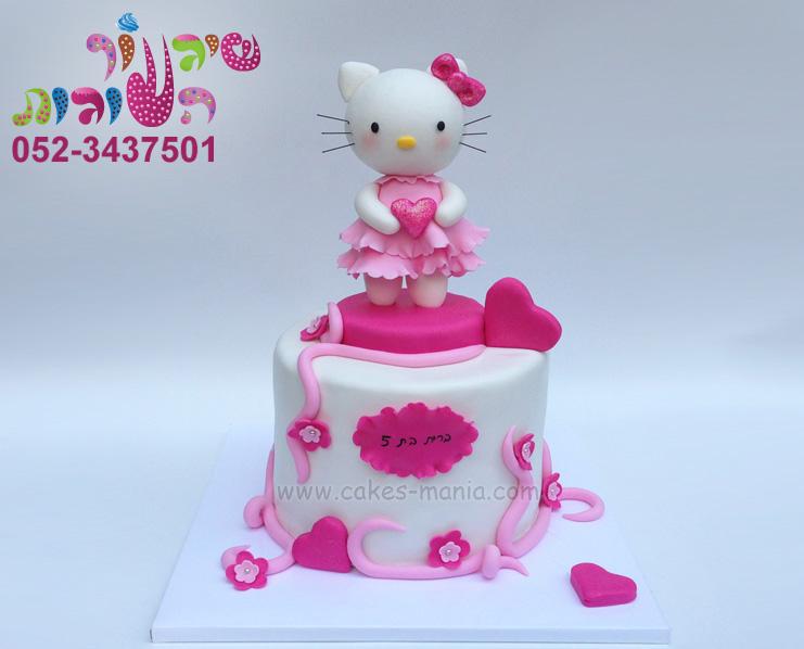 עוגת קיטי לבבות ופרחים אישית