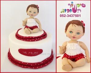 עוגת תינוקת 2