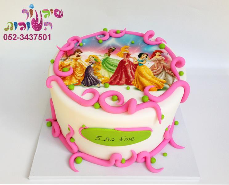 עוגת נסיכות מודפסת עם דף סוכר