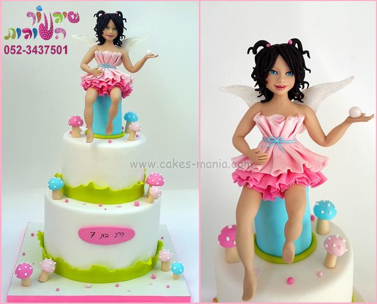 עוגת פייה שתי קומות