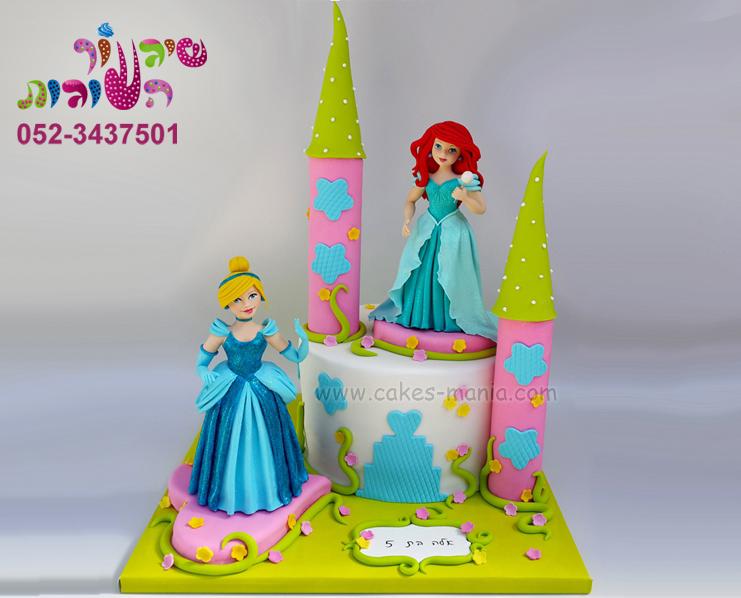 עוגת טירה ונסיכות דיסני (6) אריאל וסינדרלה