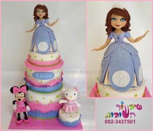 עוגת סופיה, מינימאוס וקיטי