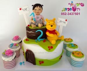 עוגת תינוקת ופו הדב