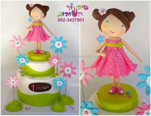 עוגת בובה