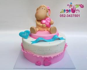 עוגת כבשה ניקי