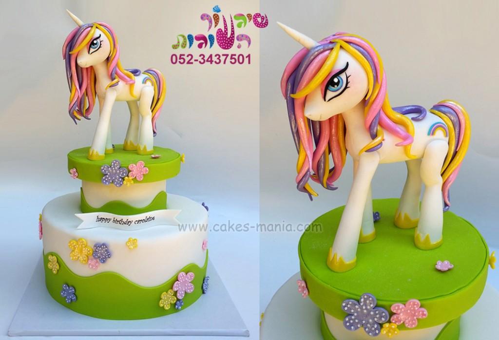עוגת סוס פנטזיה