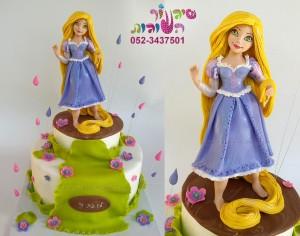 עוגת רפוזל