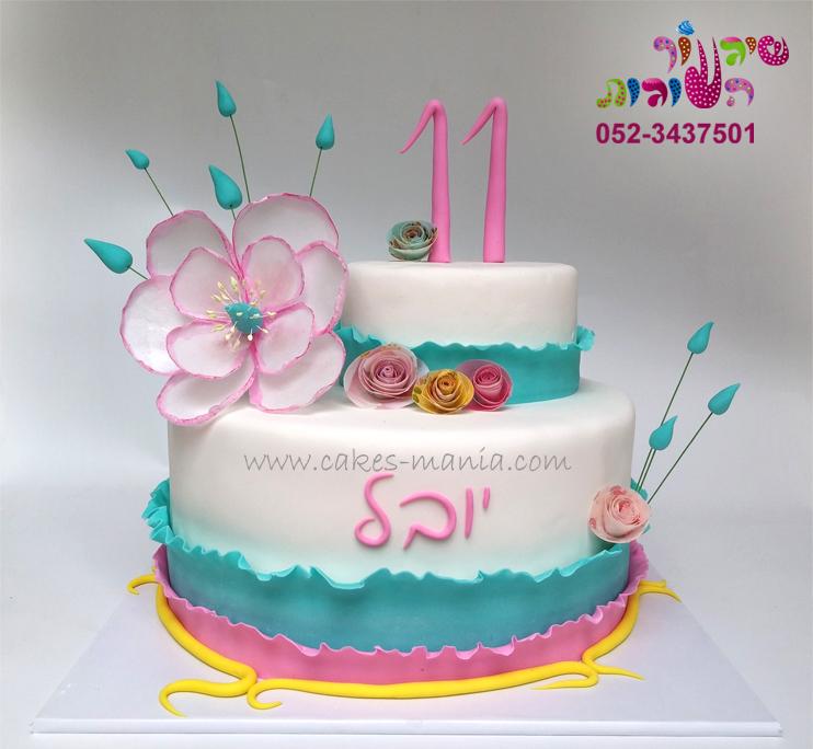 עוגת יום הולדת עם פרחי אורז