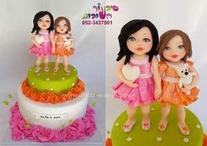 עוגת ליום הולדת לשתי אחיות