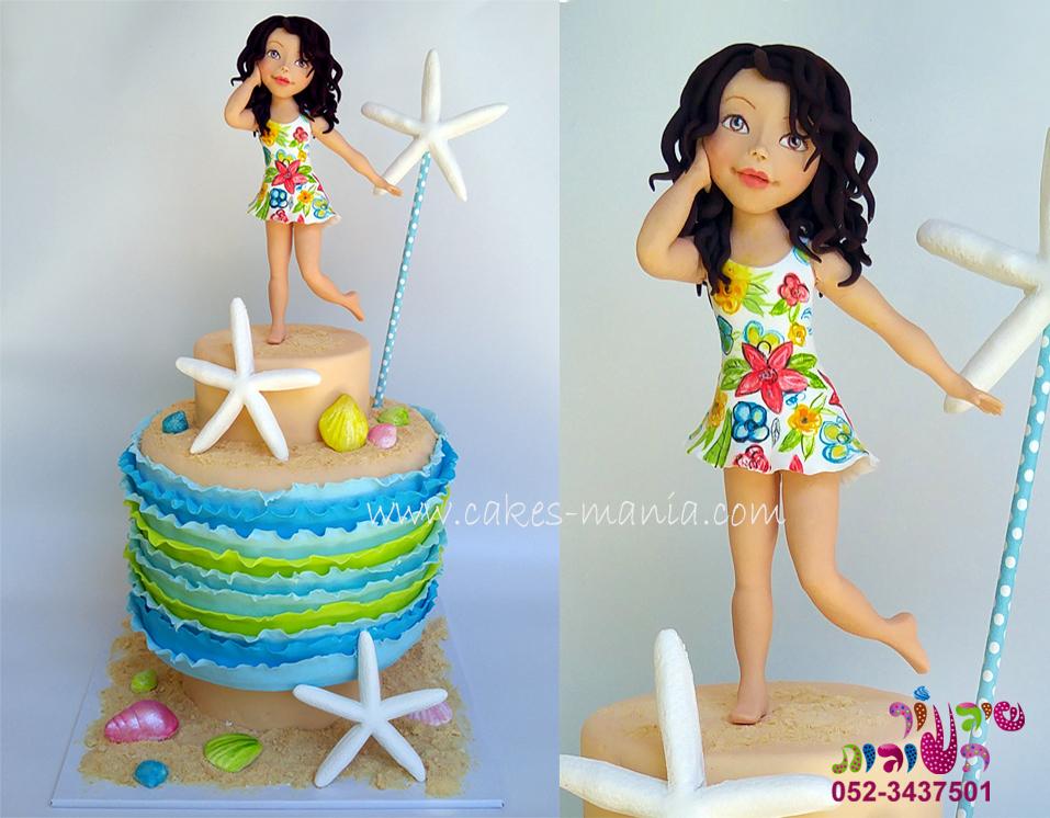עוגת יום הולדת קיץ וים
