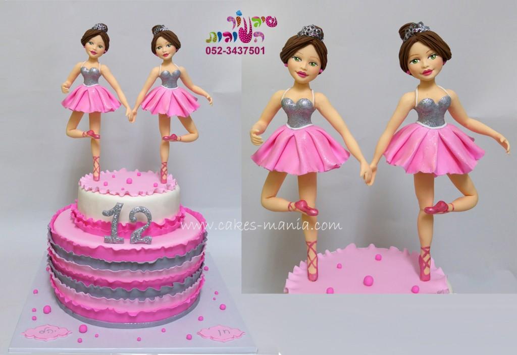 עוגת בת מצווה בלרינות