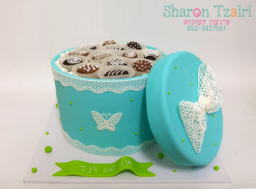 עוגת קופסת שוקולד ליום הולדת 18