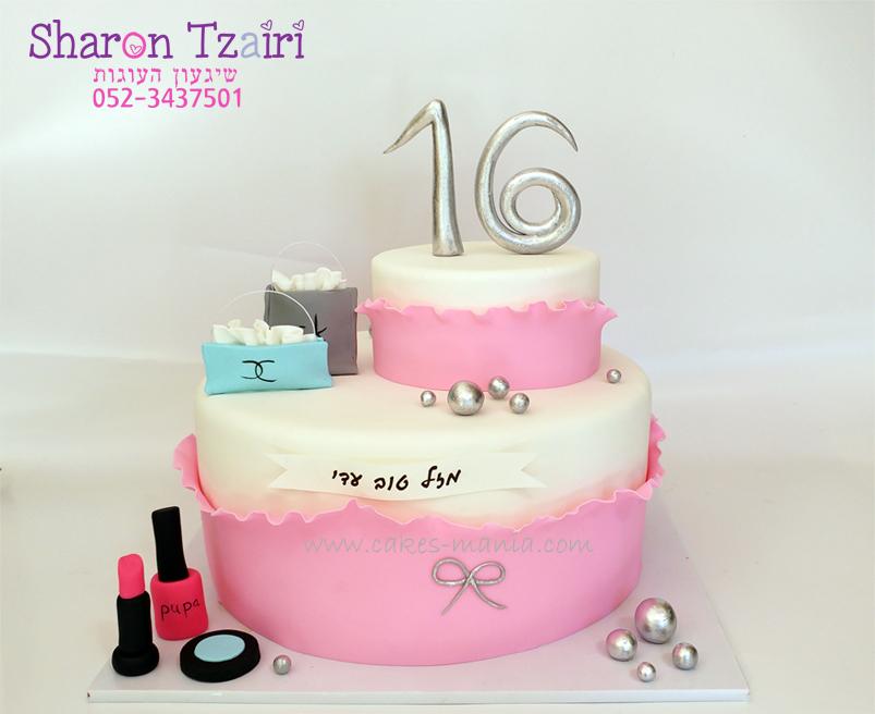 עוגת לגיל 16