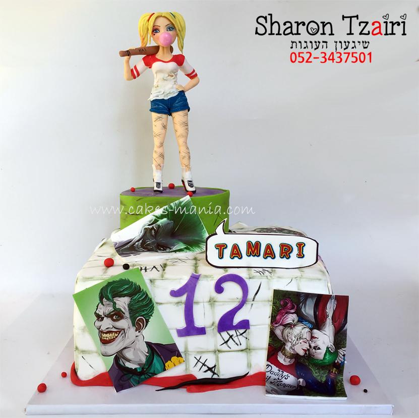 עוגת יום הולדת לבנות בת מצווה מבצק סוכר , עוגת הארלי קווין והג'וקר