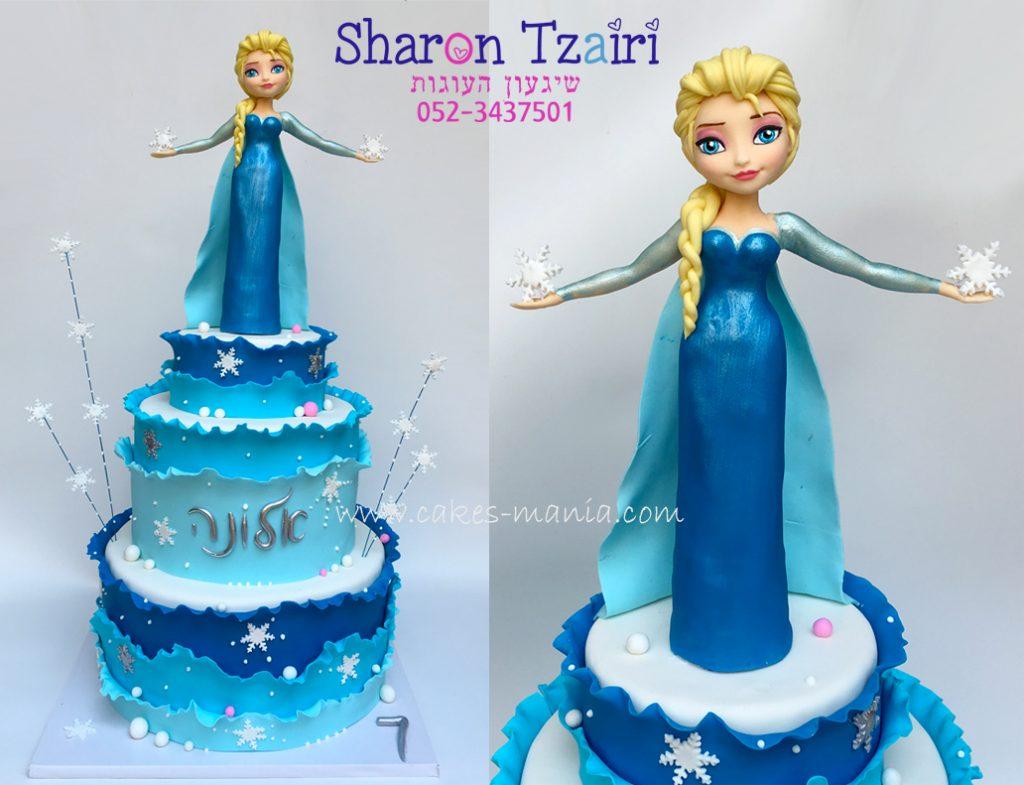 עוגת פרוזן הנסיכה אלזה frozen elsa cake