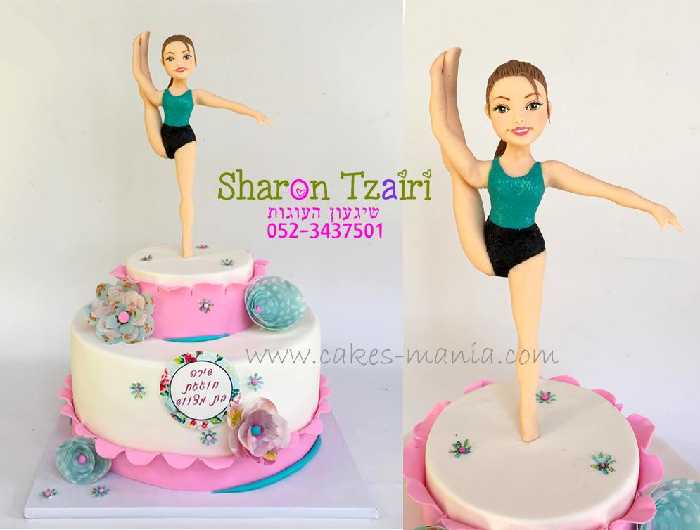 עוגת יום הולדת מעוצבת מבצק סוכר בת מצווש לרקדנית מתעמלת אקרובטית