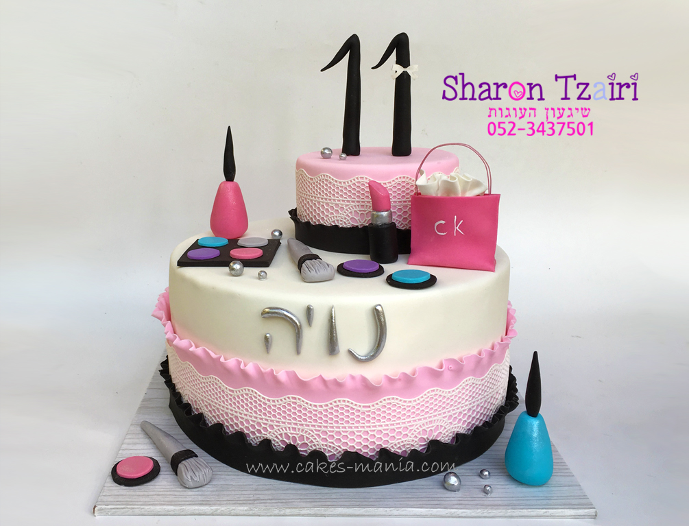עוגת איפור ואופנה