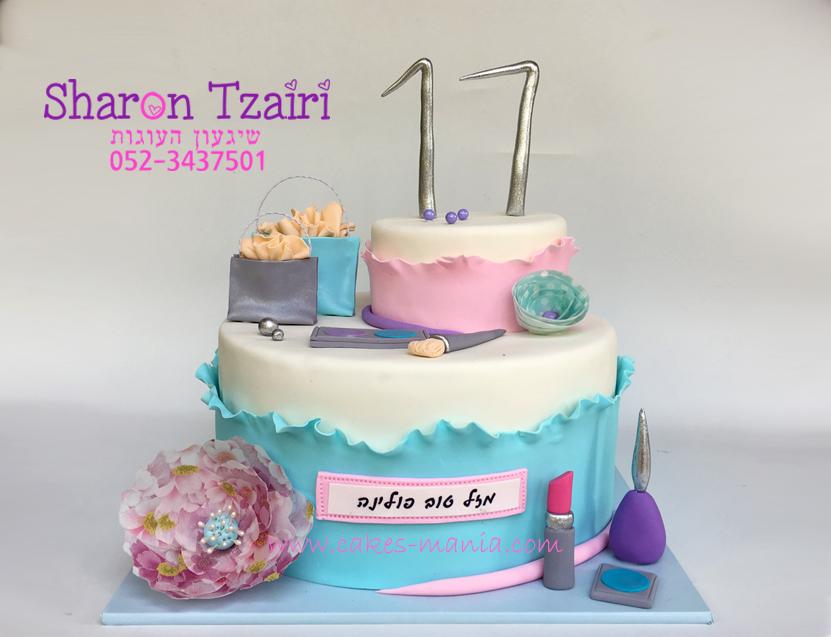 עוגת אופנה ואיפור לגיל 17