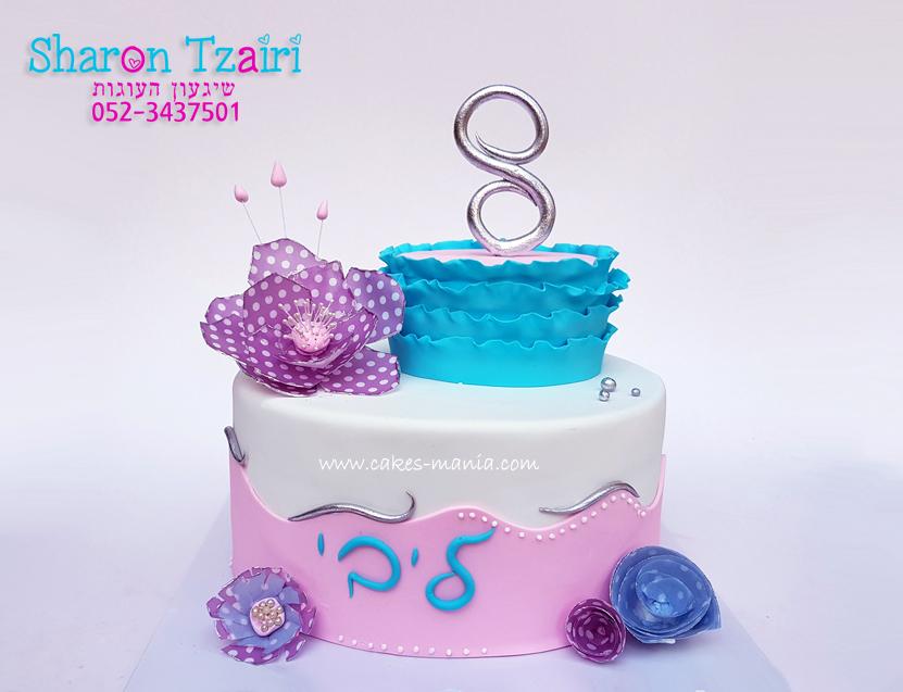 עוגת יום הולדת עם פרחים מנייר אורז