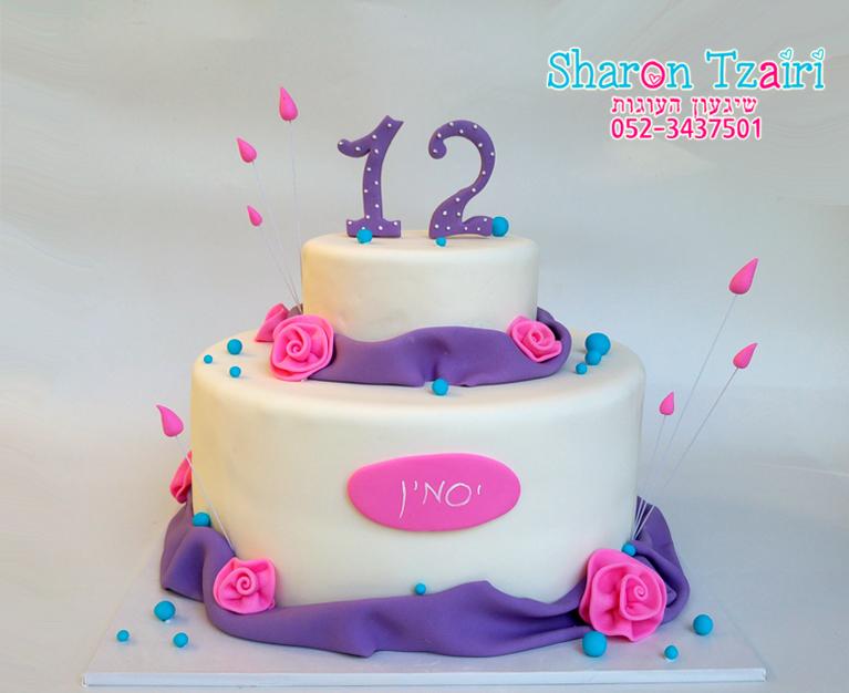 עוגת בת מצווה עדינה