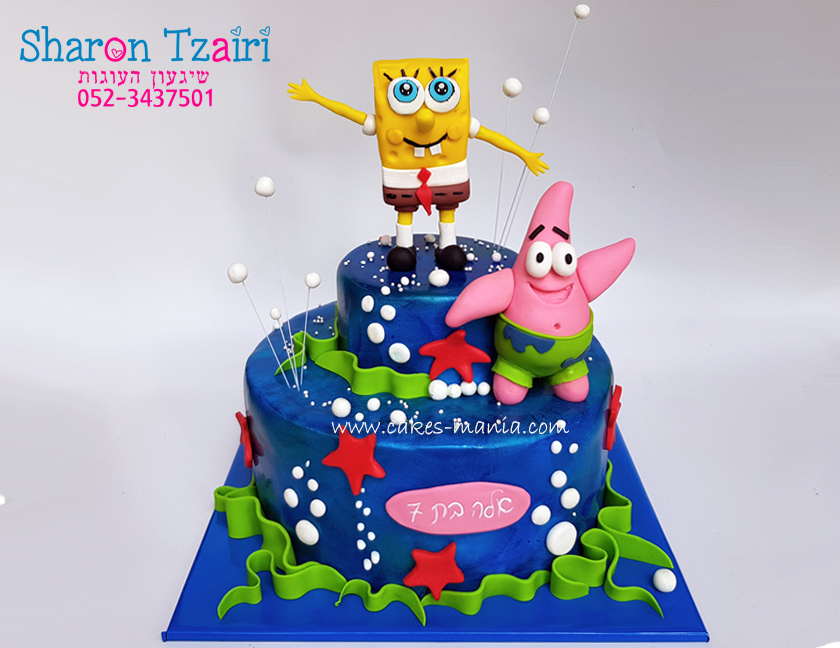 עוגת בוב ספוג ופטריק מפוסלת מבצק סוכר