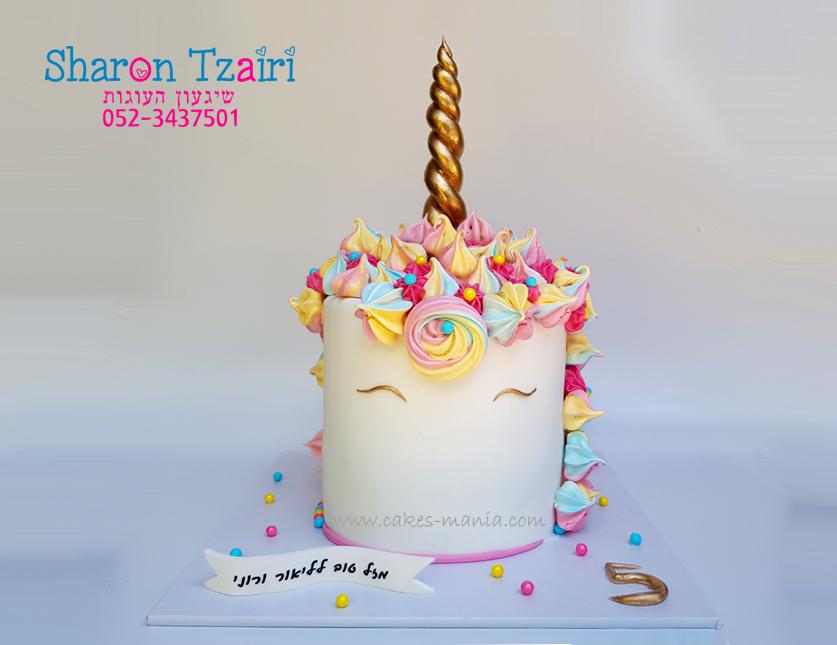 עוגת חד קרן 7 unicorn cake