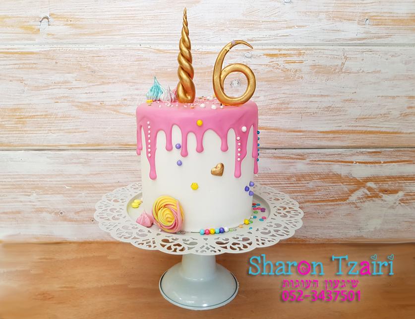 עוגה נוטפת בהשראת חד קרן