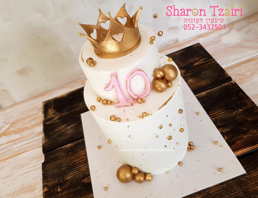 עוגת כתר זהב מודרנית וגבוהה במיוחד ליום הולדת 10
